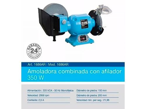 Amoladora De Banco Combinada Gamma Con Afilador 350w 1686
