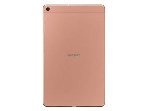 Tablet Samsung Galaxy Tab A 10.1p 32 GB Gold SM-T510N