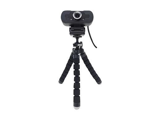 Cámara Web Cam 1536p Tripode 2048x1536 Profesional Jetion