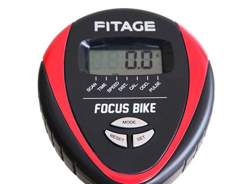 Bicicleta fija magnética residencial Fitage Focus Bike