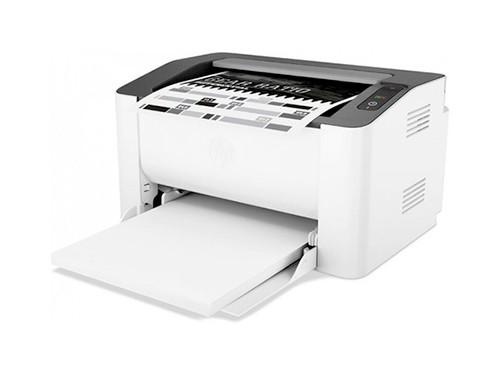 Impresora Laser Hp Monocromatica Usb Para Oficina