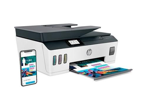 Impresora Multifunción Hp Smart Tank 533 Wifi Inalámbrica