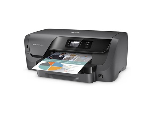Impresora Hp Officejet 8210 Pagewide Wifi Duplex Usb